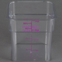Cambro 4SFSCW441 CamSquare 4 Qt. Allergen Free Purple Food Storage Container