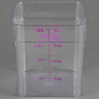 Cambro 8SFSCW441 CamSquare 8 qt. Allergen Free Purple Food Storage Container