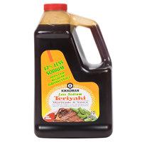 Kikkoman .5 Gallon Less Sodium Teriyaki Marinade and Sauce