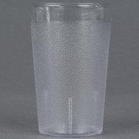 Dinex DX550607 9.5 oz. Clear Pebbled SAN Tumbler - 72 / Case