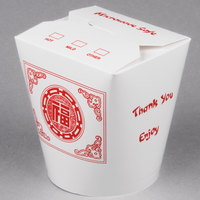 SmartServ 32SSPRINTM Printed Chinese / Asian 32 oz. Microwavable Paper Take-Out Container   - 500/Case