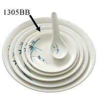 Blue Bamboo Melamine Dinner Plate – 5 1/4 inch 12 / Pack