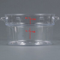Cambro RFSCW2 Camwear 2 Qt. Clear Round Food Storage Container