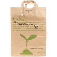 Duro Brown Printed 100% Recycled Shopping Bag with Handles 12 inch x 7 inch x 17 inch - 300 / Case
