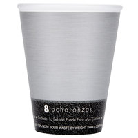 Dart Solo 89U8FS Fusion Steele 8 oz. Customizable Foam Hot Cup - 1000/Case