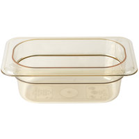 Cambro 92HP150 H-Pan 1/9 Size Amber High Heat Food Pan - 2 1/2 inch Deep
