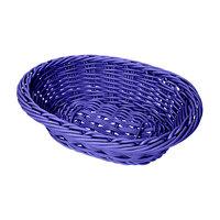 GET WB-1503-BL 9 inch x 6 3/4 inch x 2 1/2 inch Designer Polyweave Blue Oval Basket - 12/Case