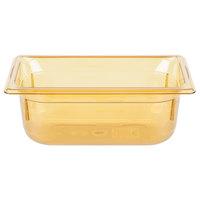Vollrath 9044410 1/4 Size Amber High Heat Food Pan - 4 inch Deep