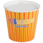 Choice 10 lb. Hot Food Bucket with Lid - 20 / Pack