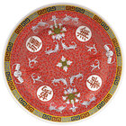 GET M-417-L Dynasty Longevity 14 inch Plate - 12/Case