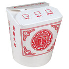 Chinese / Asian Take Out Containers